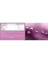 YiYa Hialuronsav & MSM komplex - bőrhidratáló, porc-, ízületvédő kapszula